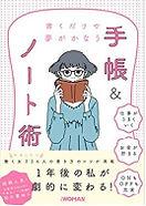 oyako__media--01.jpg