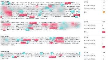 image84_edited.jpg