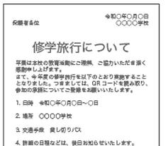 image14.png