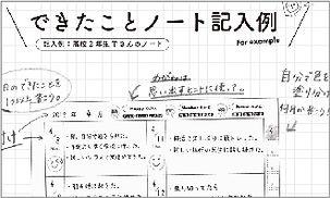 school__sample--03.jpg