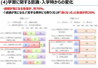 image82_.png