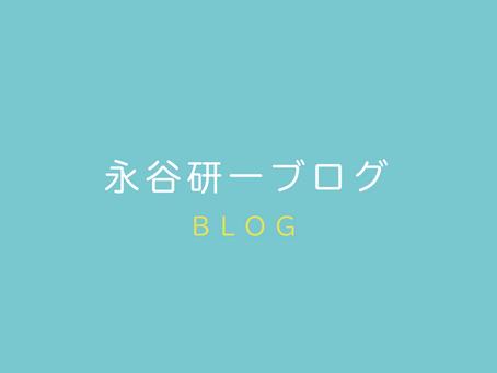 長崎大学で授業「経験学習実践論」を担当します。