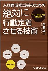 img-book05.jpg