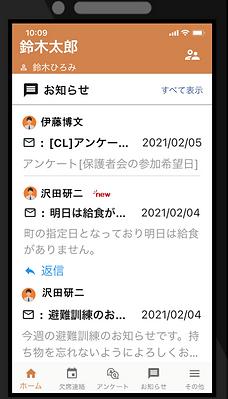 image13.png