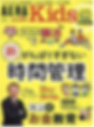 oyako__media--03.jpg