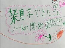 oyako__monitor--01.jpg