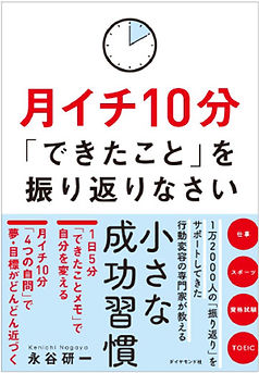 img-book03.jpg