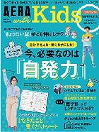 oyako__media--07.jpg