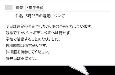 アセット 211341211321.png