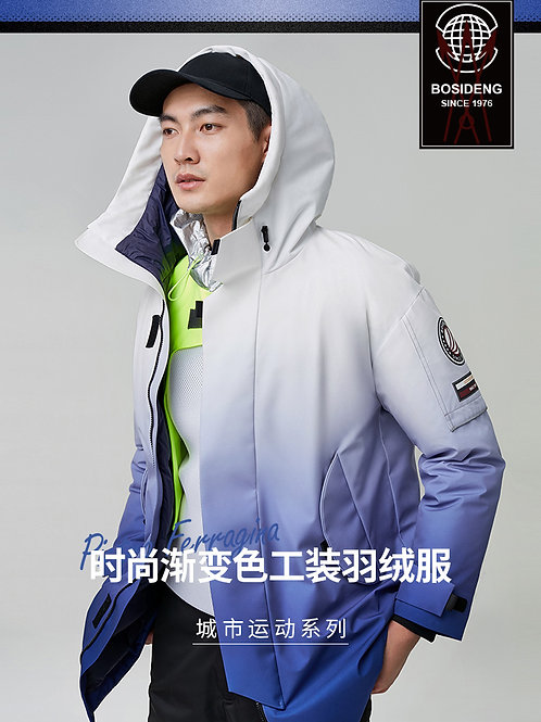 【城市运动系列】波司登男短款休闲渐变色鹅绒外套B00143221A
