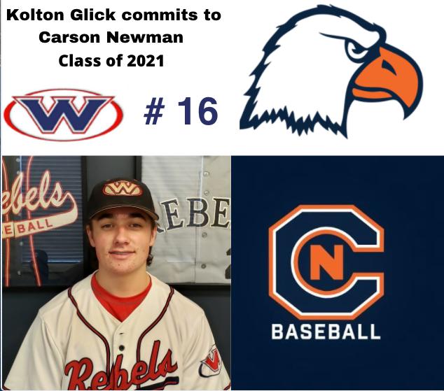 Glick commits!