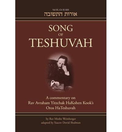 SONG OF TESHUVA VOL 3