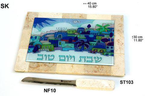 Stone & Glass Challa Board