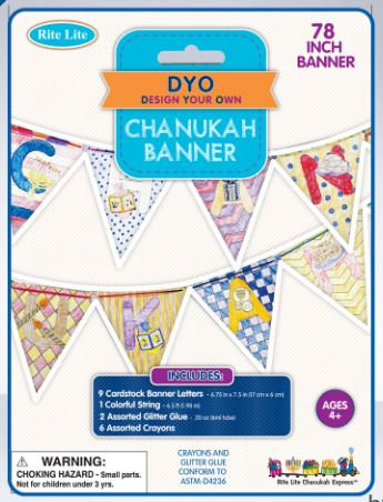 COLOR YOUR OWN CHANUKAH BANNER