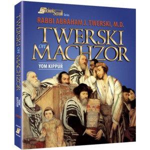 Twerski on Machzor - Yom Kippur PB