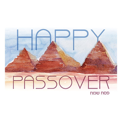 P-933 Passover Pack of 5 Cards