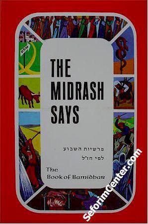 The Midrash Says Bamidbar