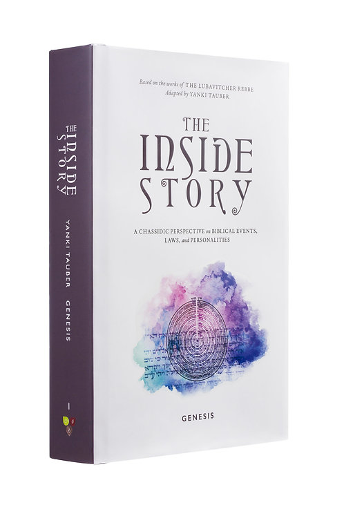 The Inside Story – Volume I: Genesis
