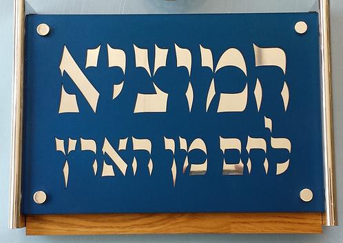 Agayof Challa Board