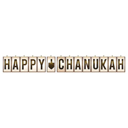 Chanukah Letter Box String Lights