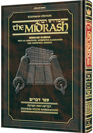 Midrash Rabbah: Devorim