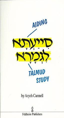 Aiding talmud study