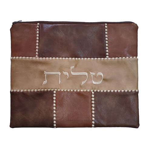 Faux Leather Patches - Brown
