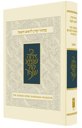 Sacks RH Machzor - Minhag Anglia - Pocket