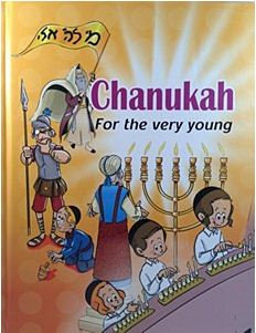 Chanukah for the Very Young