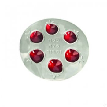 Aluminium Passover Seder Plate - Pomegranates