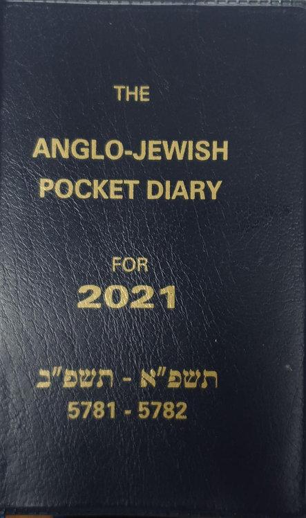 Anglo-Jewish Pocket Diary 2021