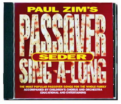 PAUL ZIM'S PASSOVER SING-ALONG CD