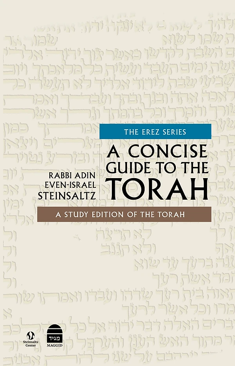 A Concise Guide to the Torah