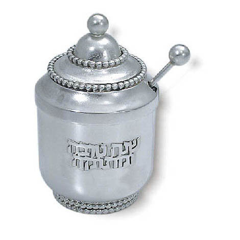 Bier Silver Honey Dish