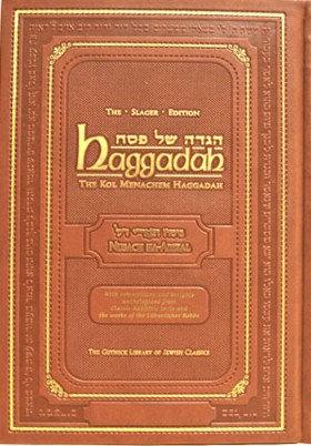 Gutnick Haggadah - Ari (Chabad)