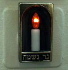 Electric Yorzheit Candle
