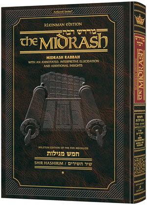 Midrash Rabbah: Shir Hashirim
