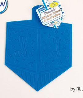 Dreidel Shaped Silicone Trivet /Potholder