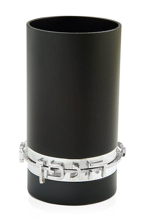 Blessing Kiddush Cup Black