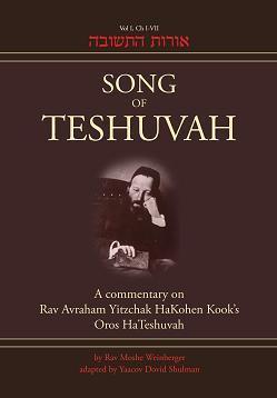 SONG OF TESHUVAH Vol 1