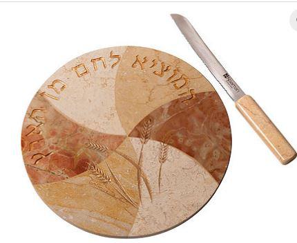 Jerusalem Stone Round Challa Board