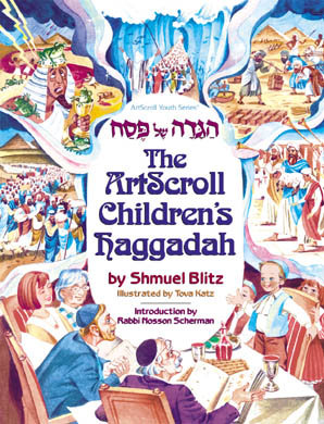 Artscroll Children's Haggada PB