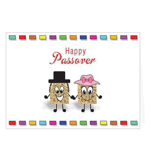 P-928 5 pack Pesach Cards