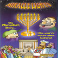Miracle Lights DVD