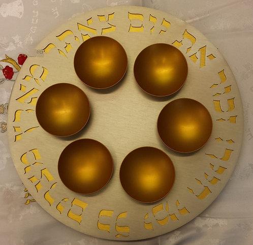 Agayof Aluminium Seder Plate - Gold