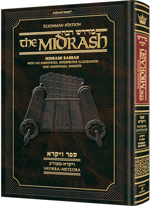 Midrash Rabbah: Vayikra Vol 1