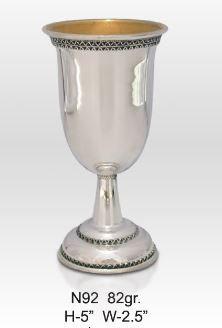 nadav 92 Kiddush Cup