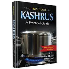 Practical Guide to Kashrut - Wagschal