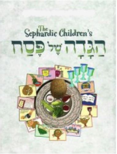 The Sephardic Children's Hagaddah