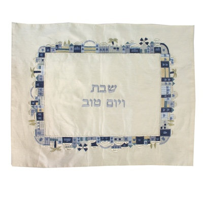 Embroidered Challah Cover - Oriental Blue